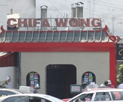 40 Chifa Wong restaurant in Lima
