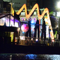 45 Canal tour Recife main Carnaval stage