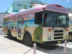 31 Bookmobile