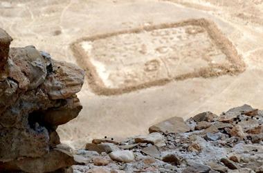 109. Masada