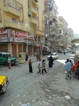 11. Alexandria