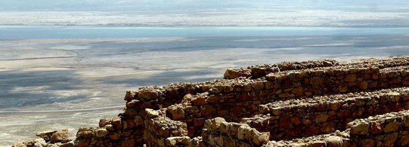 114. Masada panorama