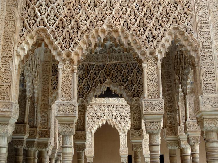 149. Alhambra, Granada