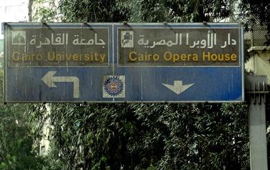 150. Cairo