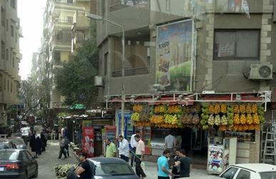 169. Cairo