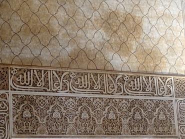 172. Alhambra, Granada