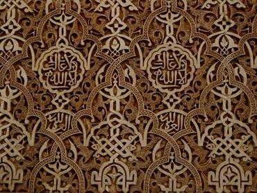 175. Alhambra, Granada