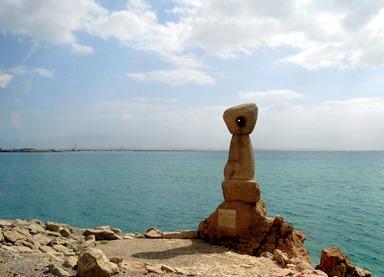 30. Dead Sea