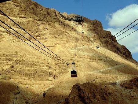 32. Masada