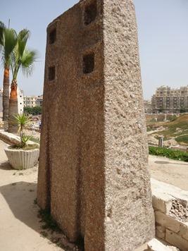 36. Alexandria Roman Theater