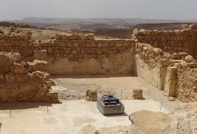 63a. Masada Herod's reception room