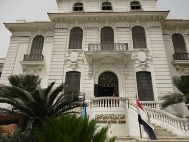 71. Alexandria Museum