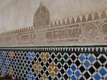 73. Alhambra, Granada