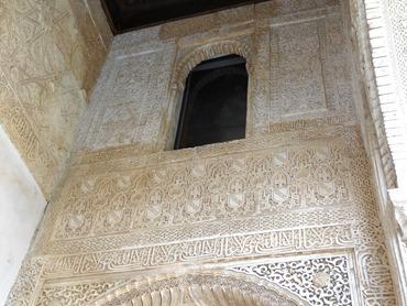 75. Alhambra, Granada