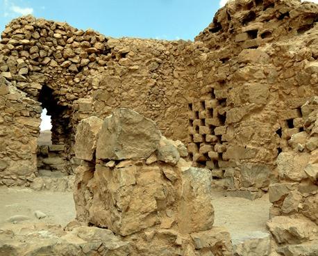81. Masada