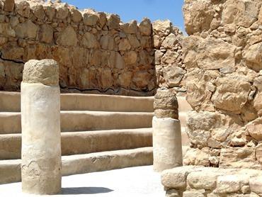 85. Masada
