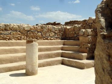 86. Masada