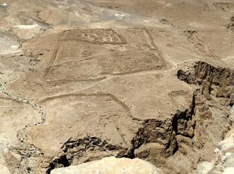 92. Masada