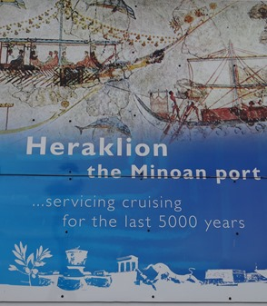 98a. Iraklion, Crete Port sign