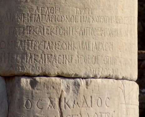 17b. Ephesus writing on column