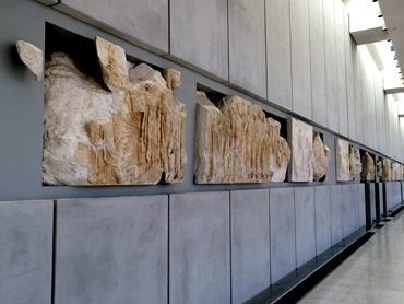 225. Athens Acropolis Museum
