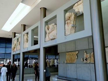 226. Athens Acropolis Museum