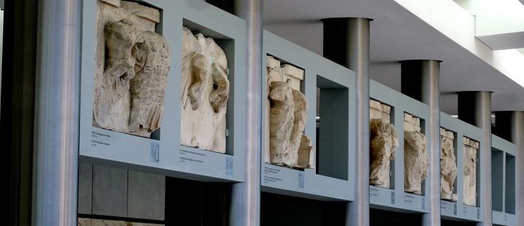 230. Athens Acropolis Museum