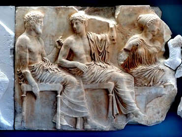 235. Athens Acropolis Museum