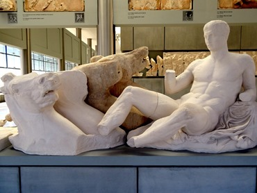 237. Athens Acropolis Museum