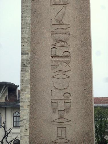 245. Istanbul Hippodrome 4-16