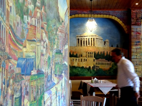 261. Athens Lunch