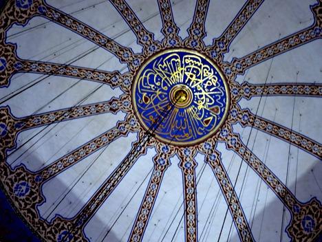 268. Istanbul Blue Mosque (Sultanahmet) 4-16