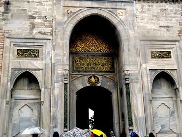 293. Istanbul Topkapi Palace 4-16