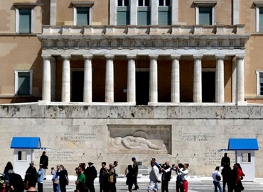 297. Athens Changing of Guard at Parliament