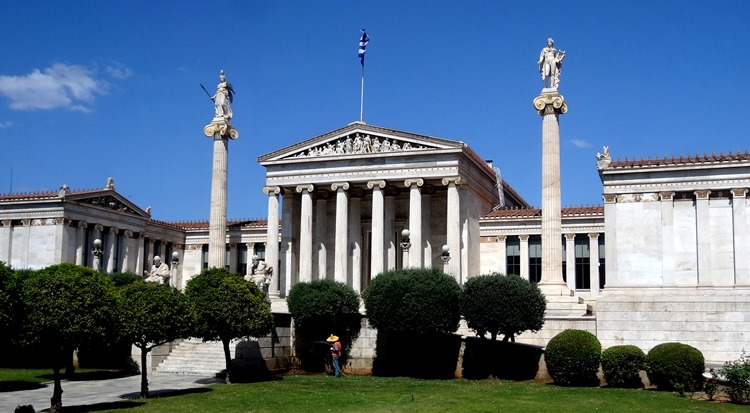 313. Athens University plus ... best neo classical blldg in Athens