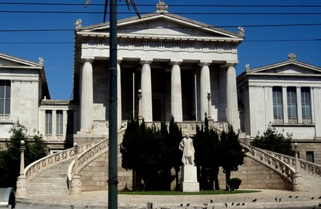 319. Athens National Library