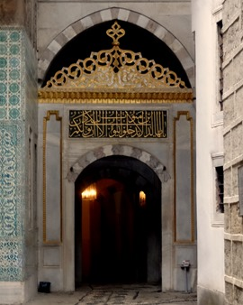 326. Istanbul Topkapi Palace 4-16