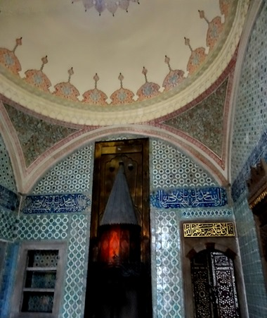 345. Istanbul Topkapi Palace 4-16