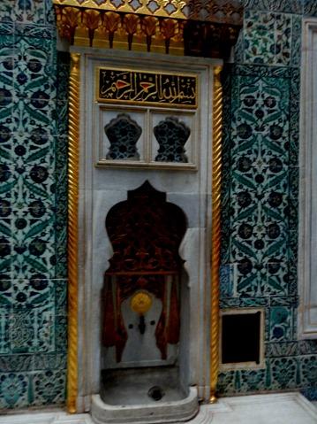 350. Istanbul Topkapi Palace 4-16