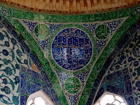 367. Istanbul Topkapi Palace 4-16