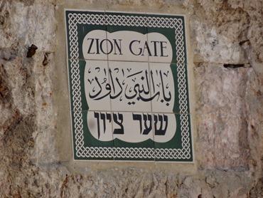 419. Jerusalem Old City