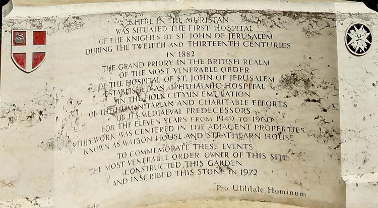 436a. Jerusalem Old City Hospitalers plaque