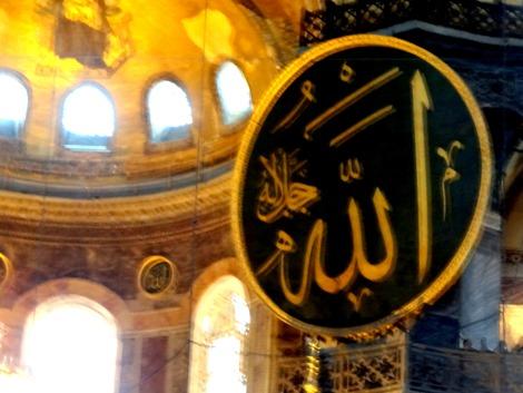 444. Istanbul Hagia Sophia 4-16