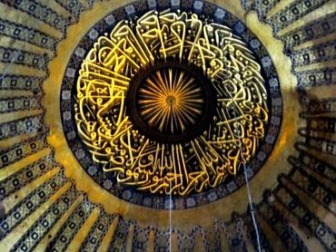 446. Istanbul Hagia Sophia 4-16