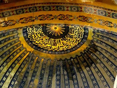466. Istanbul Hagia Sophia 4-16