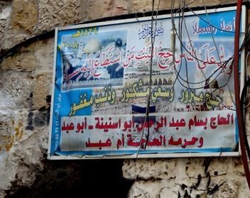 492. Jerusalem Old City