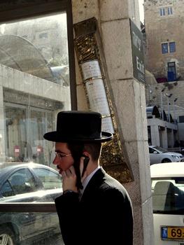 515. Jerusalem Old City