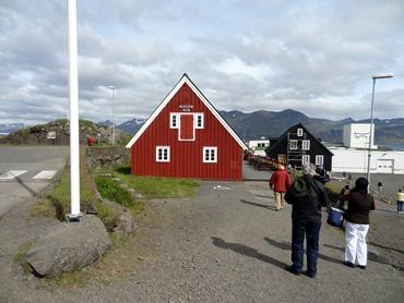 2. Djupivogur, Iceland