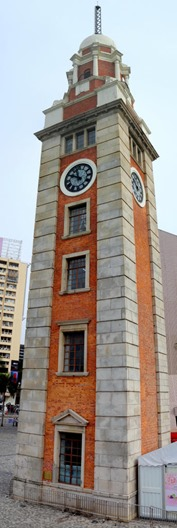 10A. Hong Kong, China (Day 3)_stitch