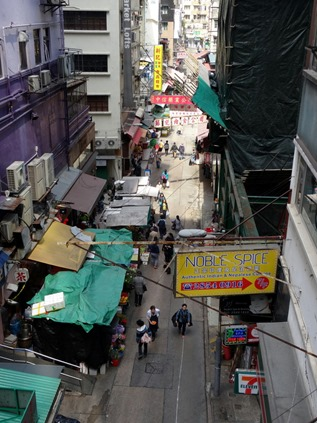 15. Hong Kong, China (Day 2)